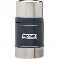 Vacuum Food Jar 0.5L Hammertone Navy